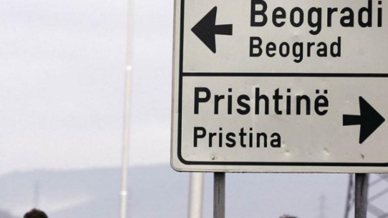 """""""Pa zbardhjen e fatit të personave të zhdukur, s'ka marrëveshje me Serbinë"""""""